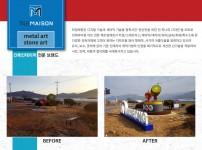 bosung_joseong01.jpg