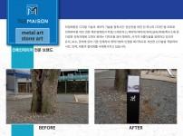 jangheung_pan_stand00.jpg