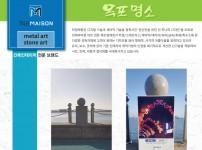 mokpo_hotplace01.jpg